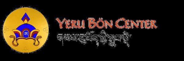 Yeru Bon Center